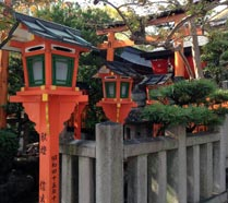 Japan Travels - Ethan Weisgard